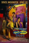 Mo'Better Blues